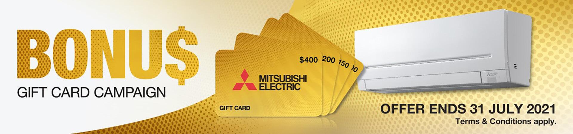 Mitsubishi Electric Bonsu Gift Card Campaign 2021